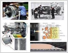 TSC/TBC涂层厚度检测系统
