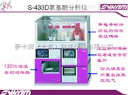 Li(锂)Na(钠)K(钾)三系统氨基酸分析仪