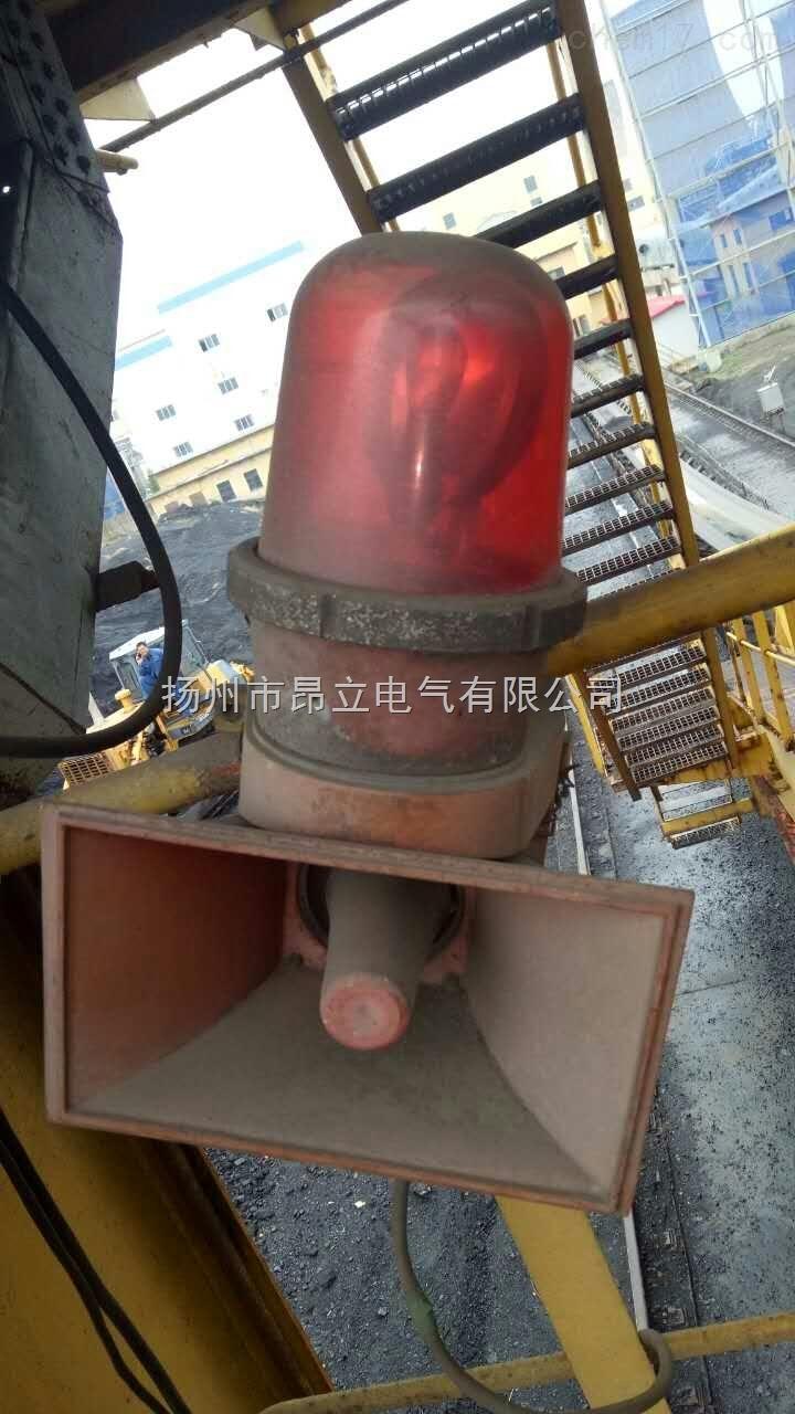 SJ-2天车声光报警器(图)