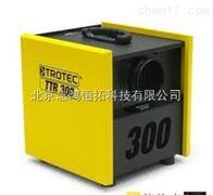 专业销售德Trotec加热器,Trotec除湿机