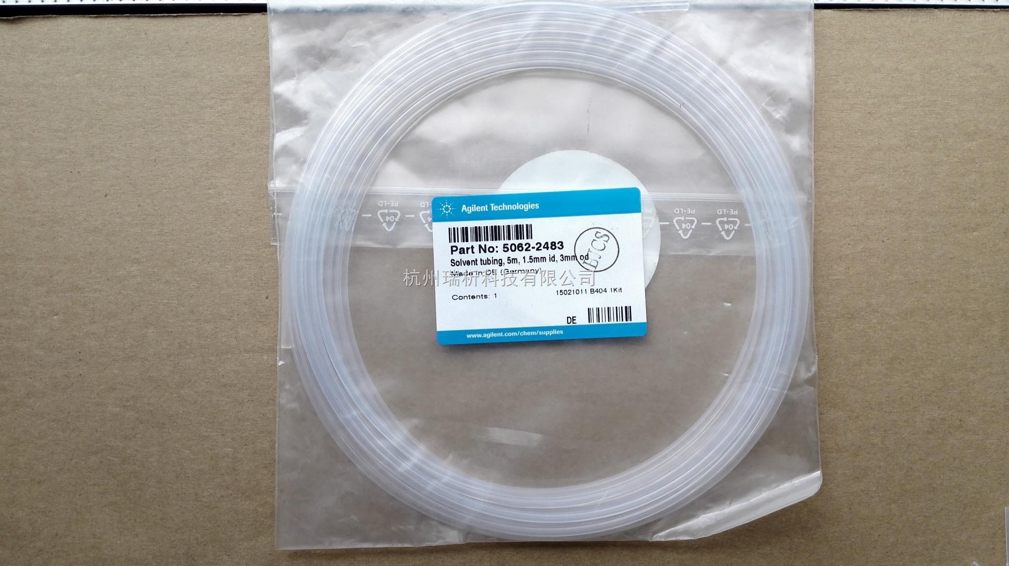 5062-2483色谱柱液相色谱柱5062-2483 PTFE 溶剂管线(长度5m,内径1.5mm,外径3.1mm