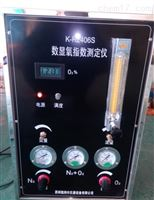 K-R2406S扬州市数显氧指数测定仪哪家好?