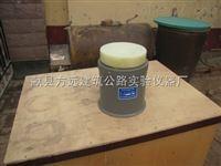 2016生石灰消化器(保温带盖消化器)价格厂家