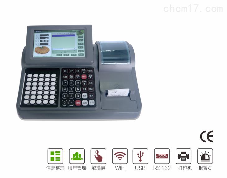 不干胶打印电子秤物料管理控制计重台秤