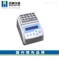 MiniBox干式恒温器(含任1个模块)