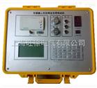 HD3353有线二次压降/负荷测试仪