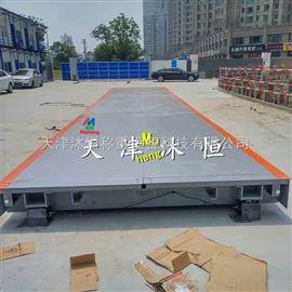 SCS-100T寧河地泵維修,100噸電子地磅價格