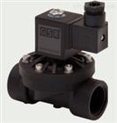 德国GSR燃气电磁阀系列