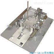 微操作小鼠立体定位器