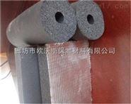 华美空调橡塑保温板