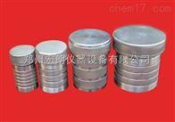 小型水熱合成反應釜 小型高壓消解罐