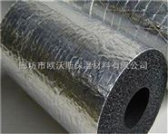 铝箔贴面B1级橡塑保温管