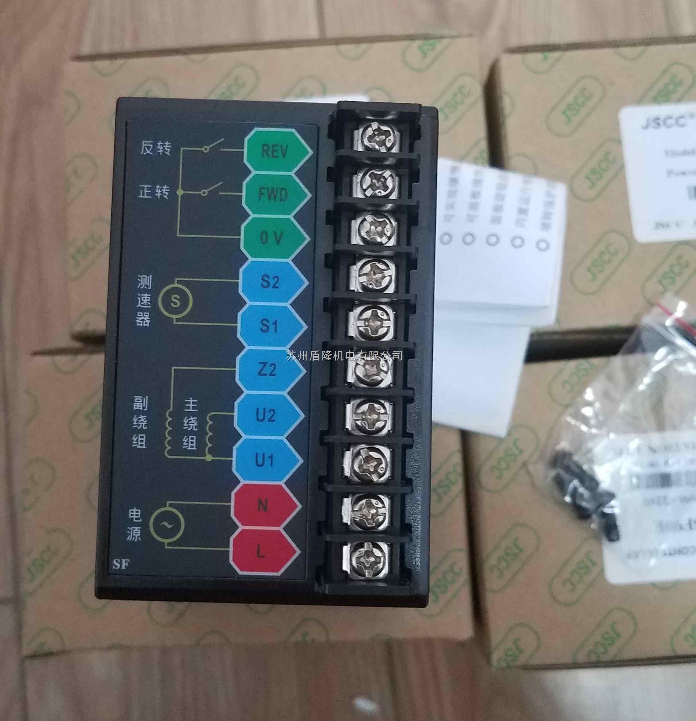 sf06e--sf200e 电机调速器 苏州电机调速器 苏州精研电机变频器