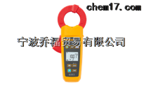 Fluke 368/CN 与 368 FC/CN 真有效值漏电流钳表