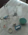 沥青溶解度试验仪