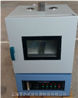 沥青薄膜烘箱-旋转式薄膜烘箱