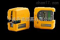 Fluke 180LR 和 Fluke 180LG 激光水平仪系统