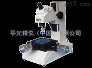 工具测量显微镜
