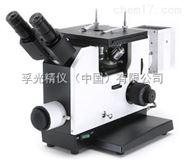 桌面倒置金相显微镜