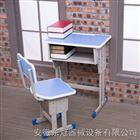安徽學校課桌椅,公寓床