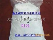 D101大孔吸附樹脂