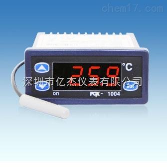 温度调节机 FOX-1004