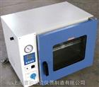 优质干燥箱/真空干燥箱生产、批发价格