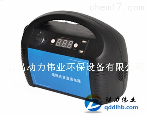 上海便携式智能交直流移动电源使用说明书报价单
