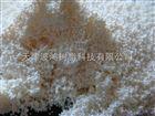 D301大孔弱碱性阴离子交换树脂厂家