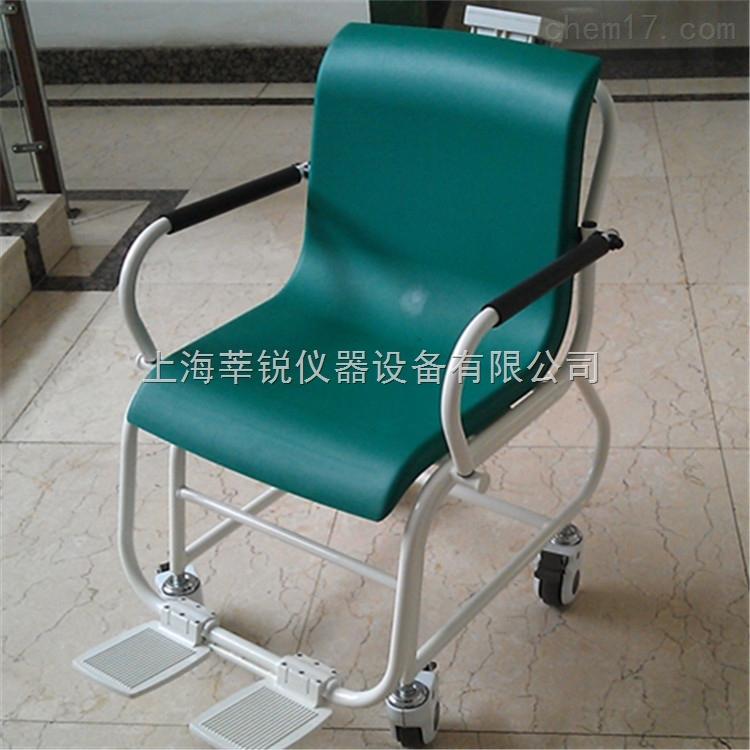 轮椅秤厂家