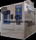 GB波纹管养护箱-性能特点
