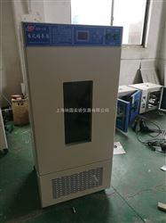 SHP-80经济型生化培养箱