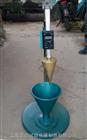 创新砂浆稠度仪,指针式砂浆稠度仪