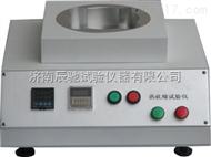 /chenchi-SonList-1519983/泡罩硬片热收缩测试仪