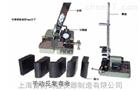钢筋反复弯曲机安装与调试