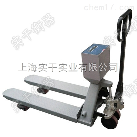 2000公斤防爆液压叉车秤 2T防爆叉车电子秤