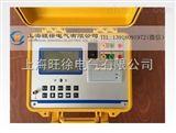 廠傢直銷XJ9001-10A智能直流直阻儀