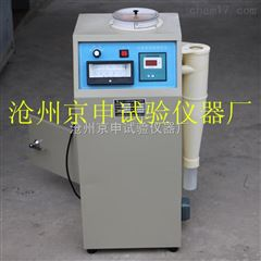 京申仪器供应FSY-150B环保型水泥细度负压筛析仪水泥细度负压筛析仪水泥负压筛析仪