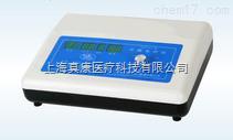 中频电疗仪(基层医疗卫生机构)