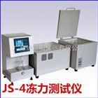 天津创兴JS-4冻力测试仪 食品级药品级明胶凝冻强度测定仪