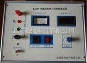 低价供应NRPJ-40A直流电机片间电压测试仪
