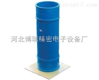 ZMS-6静态抗离析圆柱模