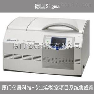 Sigma 4-16S大容量高速台式离心机
