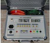 DCZZ-2A直流电阻测试仪厂家