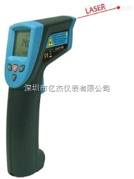 BG45R红外线测温仪