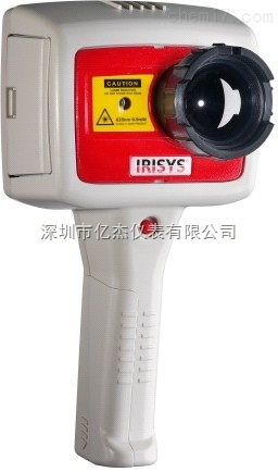 IRISYS IRI 4040 远程线路热像仪