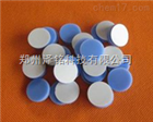 10ml/20ml保定,邢台*现货蓝色PTFE/白色硅胶隔垫