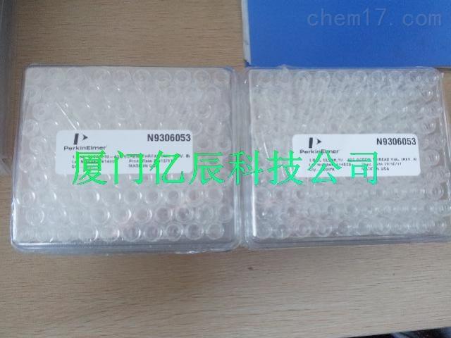 02190041美国原装进口PE标准铝制盘和盘盖02190041 浙江PE耗材总代理 价格优惠 折扣低