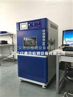ADX-GDW-408C河北雄安高低温试验箱厂商