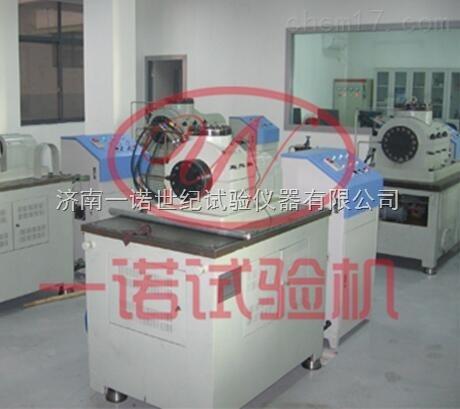 轴承润脂性能疲劳试验机